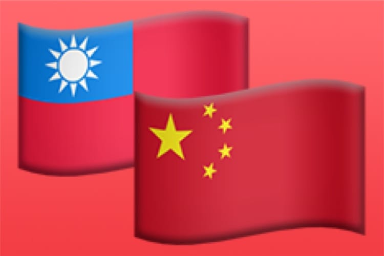 Chine : macOS 10.14.4 rend plus compliqué l'affichage de l'emoji du drapeau taïwanais