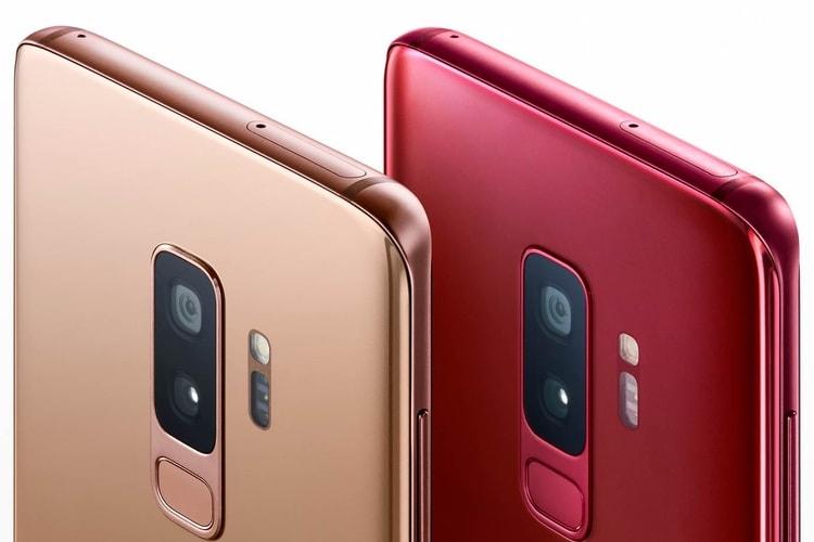 Samsung dévoile un Galaxy S9 Burgundy Red… non commercialisé en France