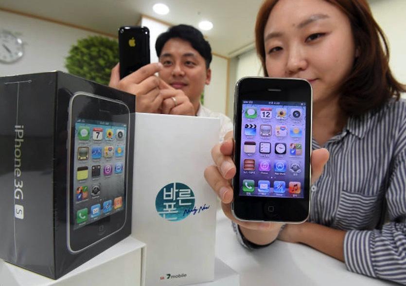 Un opérateur coréen va relancer... l'iPhone 3GS — Insolite