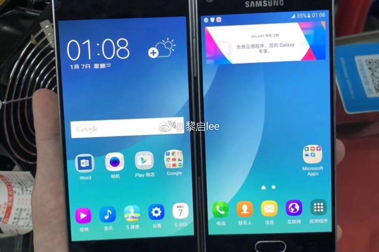Des photos d'un Samsung Galaxy à deux écrans en forme de livre